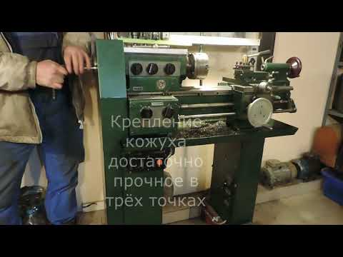 видео: Делительное устройство и низкие обороты для ТВ4/ТВ6