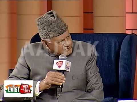 Agenda Aaj Tak 2017: Farooq Abdullah On
