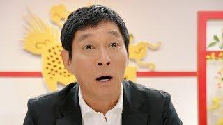 チャンネル登録:https://goo.gl/U4Waal お笑い芸人の明石家さんまが15...