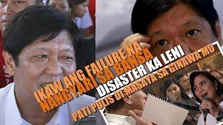 BBM to VP Leni - Trabaho mo paninira lang kay Pangulong Duterte