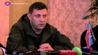 Визит Председателя Совета Министров ДНР А. Захарченко в Харцызск