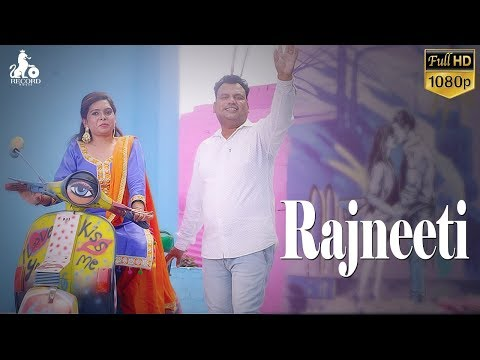 Rajneeti (Full Video) | Gurnoor Dharmpura ft. Rupinder | New Punjabi Song 2018