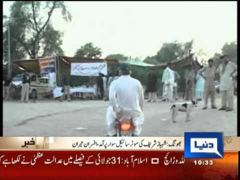 Shahbaz Sharif on Bike