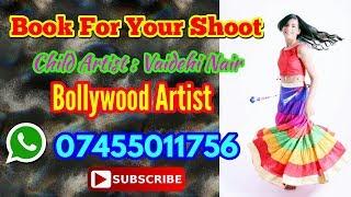 Auditions: Bollywood Child Artist Vaidehi Nair  | Kids Artist Profile | TV Serial & Ads Work |
