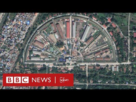 နှင်းဆီး ပါတီ ဥက္ကဋ္ဌ ဦးကျော်မြင့် ဆိုတာ ဘယ်သူလဲ၊ ဘယ်လို ထောင်က ပြေးခဲ့လဲ - BBC News မြန်မာ