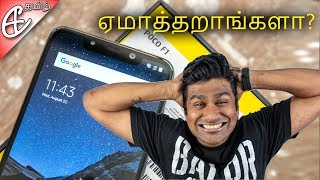 Xiaomi POCO! Review