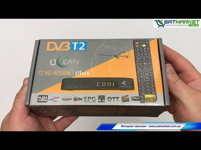 Видео обзор U2C T2 Internet plus