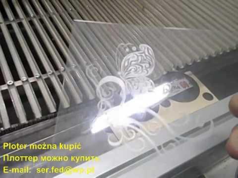 Гравировка стекла лазером СО2