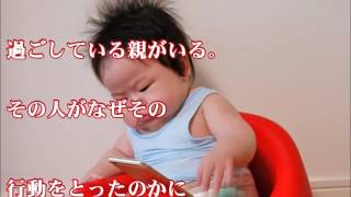 尾木ママ著書「叱らない子育て論」が16万部以上発行で話題に! 国民投票...