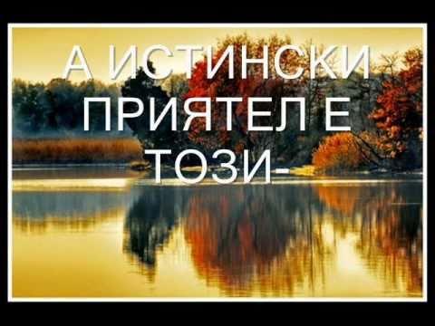 ЧЕСТИТ РОЖДЕН ДЕН Youtube
