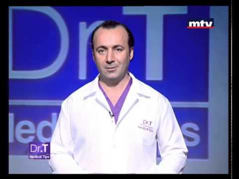 Dimple Beirut Lebanon -  Dr T Medical Tips