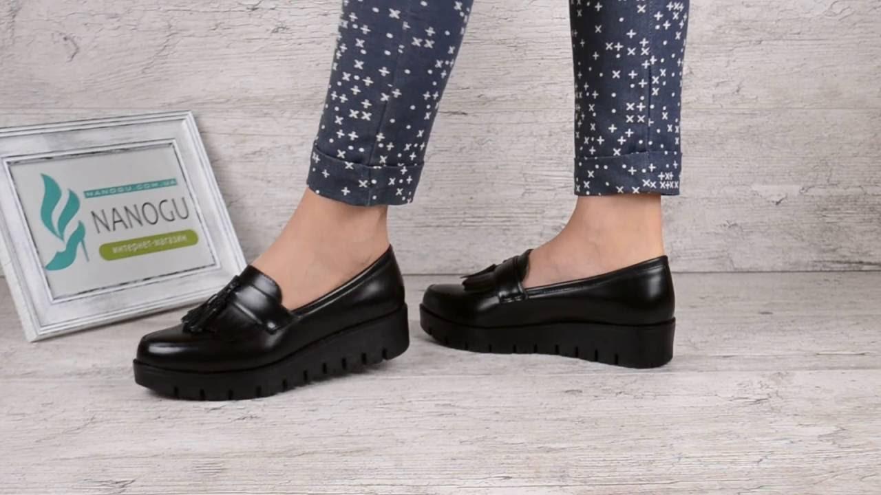 Женские туфли на танкетке артикул: 1614-BLACK.wmv - YouTube