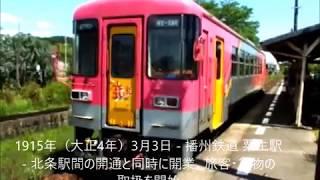 北条鉄道  法華口駅「ケシの実揺れる午後」2017.5.28