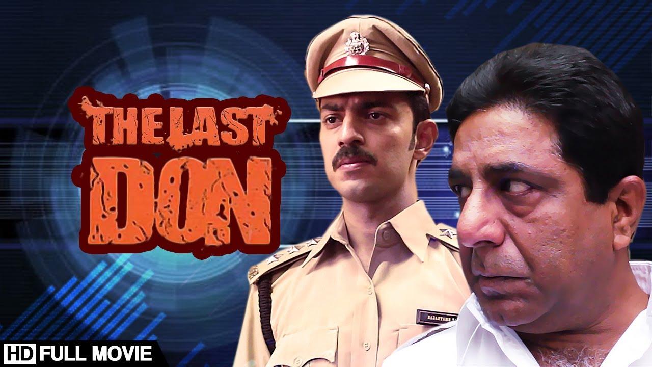 Download The Last Don (2014) - द लास्ट डॉन - Bharat Thakkar - Dhwani Gautam - Vikas  - Bollywood Crime Drama