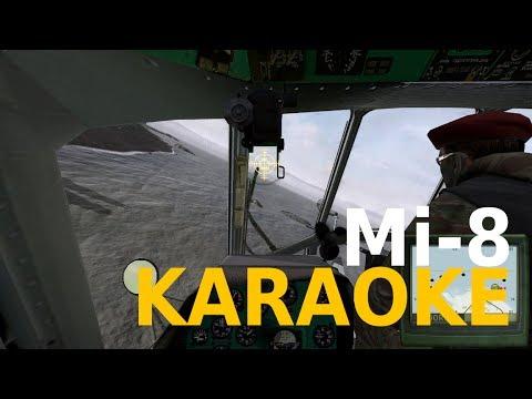 Shack Tactical - Mi-8 Karaoke