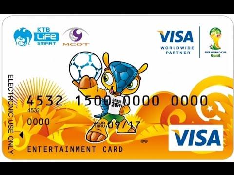 วิธีเปิดใช้บริการ Verified by VISA KTB อัพเดด 2016