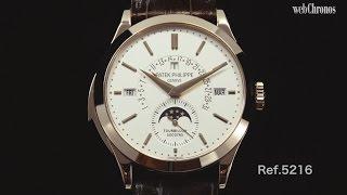 腕時計における最も複雑な機構の一つであり、熟達した職人の手によって...