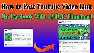 How to Post Youtube Video Link On Facebook With LARGE Thumbnail .(In Hindi)