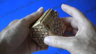 The 2 Sun 12 Step Yosegi Cubic Japanese Puzzle Box