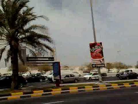 Café no Bahrain