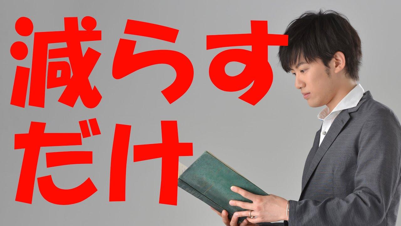 リスト daigo ユーチューブ メンタ