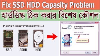 how to repair hard disk Capacity Problem  HDD Capacity Restore   Fix SSD Capacity Problem