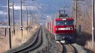 青い森鉄道 EH500系3079レ 諏訪ノ平~剣吉 2017年3月12日