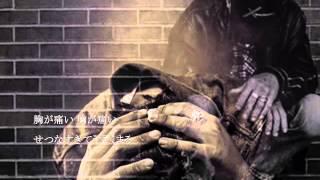 「胸が痛い」この曲は昭和64年の憂歌団の曲です。この曲には2つのバージ...
