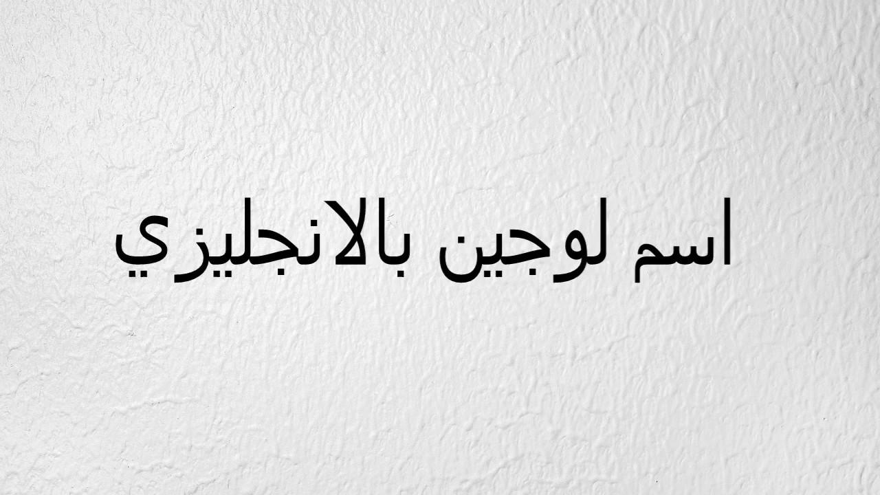 معنى اسم رهف Rahaf موقع محتوى
