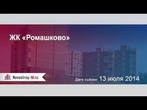 Вакансии компании  - работа в Москве, Волгограде