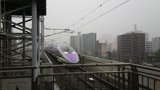 ありがとう。エヴァンゲリオン新幹線(500 TYPE EVA PROJECT)・JR西日本 山陽新幹線 こだま741号 博多行 小倉~博多 500系