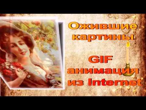 Видео Женские образы в вышивке