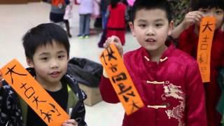 聖三一堂小學 - 新春如意墟義賣活動 (2016年2月19日