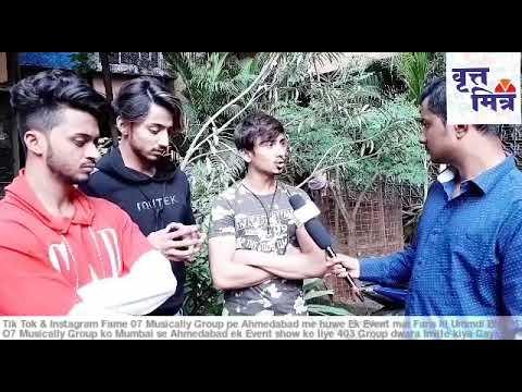 Tik Tok & Instagram Fame 07 Musically Group pe Ahmedabad me huwe Ek Event mai Fans ki Ummdi Bheed