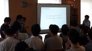 IT is Kansai vol.4 パネラー:榊原健太郎氏、家入一真氏、藪ノ賢次氏、松本康介氏 thumbnail