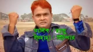 Nayok Hotey Chai | Harun Kisinger | Bangla Natok ✿ নায়ক হতে চাই ✿ হারুন কিসিঞ্জার ✿ বাংলা