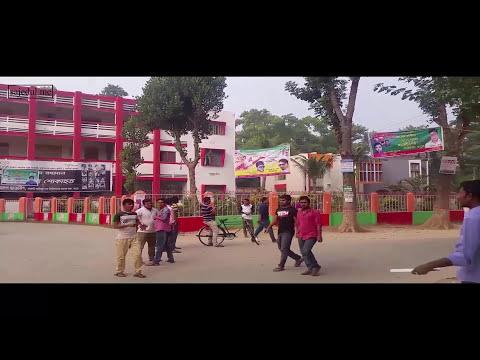 Govt. Azizul Haque College Bogra | Rajshahi, Bangladesh