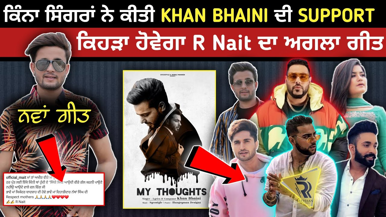 Punjabi Singers Support Khan Bhaini New Song My Thoughts |R nait New Song Hint| Karan Aujla Support