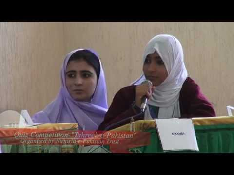 Nazaria-e-Pakistan Quiz Competition