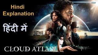 Cloud Atlas movie explained in hindi along with philosophical messages