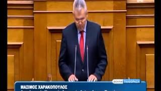 06 Δεκεμβρίου 2013 - Ομιλία Μάξιμου κατά τη συζήτηση για την κύρωση του προϋπολογισμού 2014