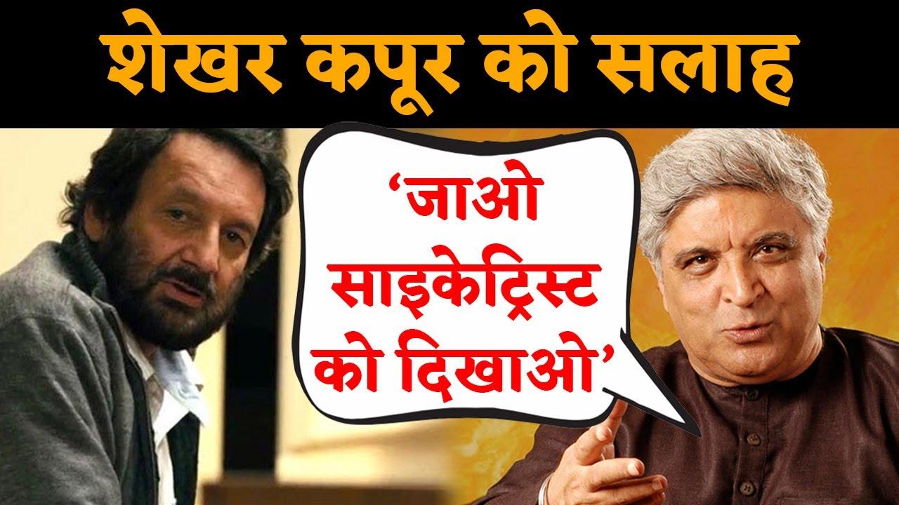 Javed Akhtar Asks Shekhar Kapoor To See 'A Good Psychiatrist'!