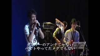 十輝「二十歳の約束」広島県民文化センター '15.5.16 自身21年間、最大...