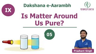 Dakshana | Aarambh | Class IX | Chemistry | Is Matter Around Us Pure? | L05 | Prashant Singh