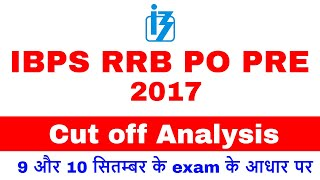 Detailed Cut off Analysis ( Expected cut off )  of IBPS RRB PO ( officer scale I ) PRE 2017 2017 Video