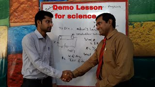 Demo Lesson for Science : Lesson plan for Teachers