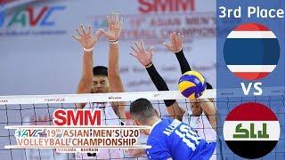 Thailand vs Iraq - 3rd Place  Asian Mens  U20 Volleyball Championship 2018