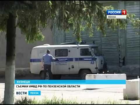 В Кузнецке задержаны три жителя Саратова, подозреваемых в серии квартирных краж