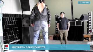 видео Эмо девушки екатеринбург
