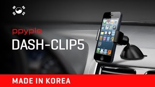 автомобильный держатель для телефона в машину на торпеду и стекло PPYPLE Dash Clip5 (Корея)(, 2015-10-29T16:21:48.000Z)